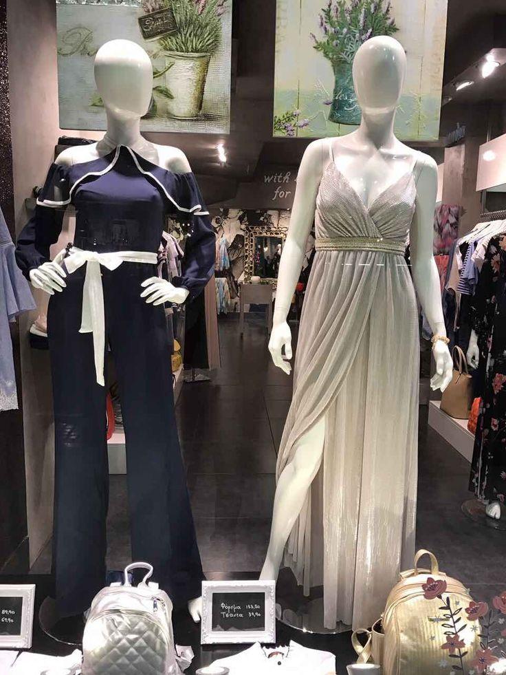 #Ολόσωμη_φόρμα και #maxi_φόρεμα εξ' ίσου εντυπωσιακά και τα δύο !!! Παραγγελίες και στο τηλέφωνο 2610314770.www.primadonna.com.gr