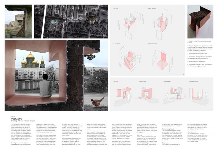 """Architecture competition """"War Port Microtecture"""" 2nd prize winner - Daniel Norell, Einar Rodhe, Aron Fidjeland, Axel Wolgers"""