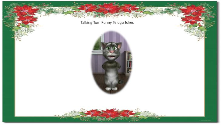 Talking Tom Funny comedy Telugu Joke # 127 - Jatakam