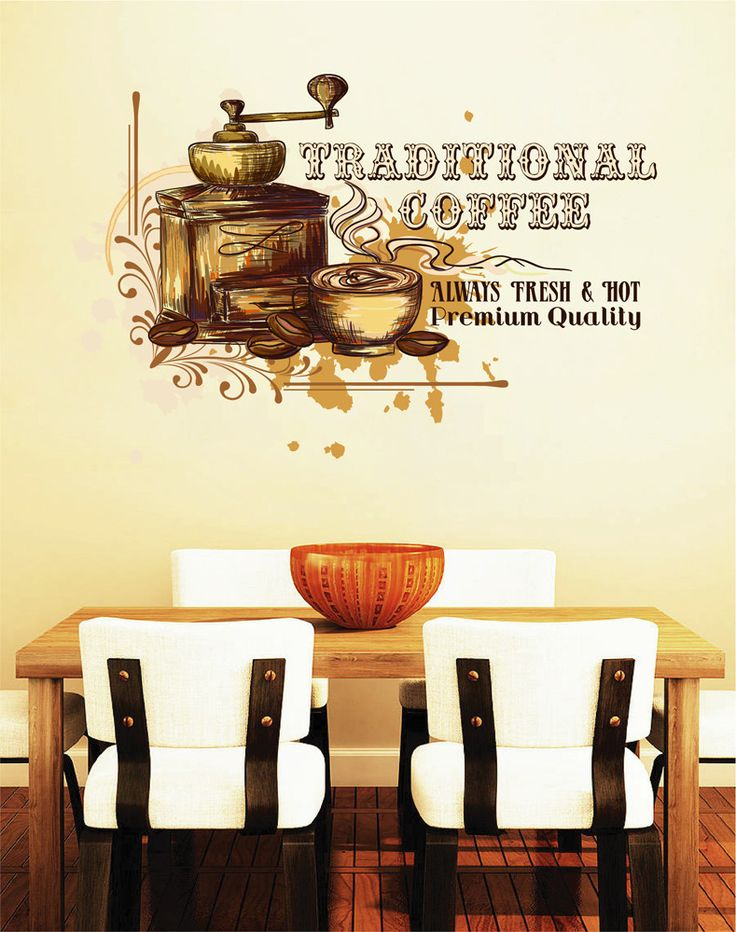 cik1040 Full Color Wall decal Traditional coffee grinder cup restaurant showcase window