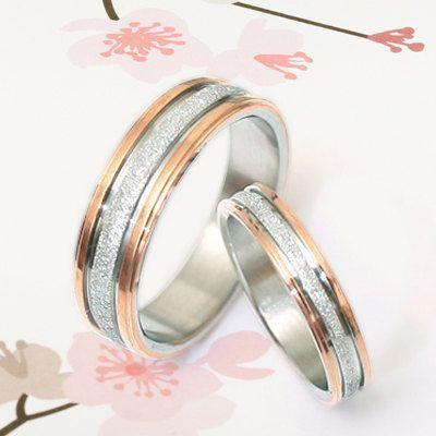 14K Rose Gold Men Women His Matching Wedding Engagement Anniversary Titanium Rings Set. $149.00, via Etsy.