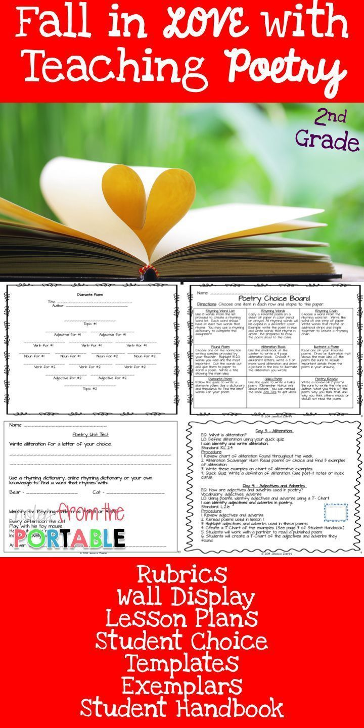 29 Days of Lesson Plans designed to make your students fall in LOVE with poetry. Exemplars, lesson plans, assessments, rubrics, parent invitations, research skills, and more!