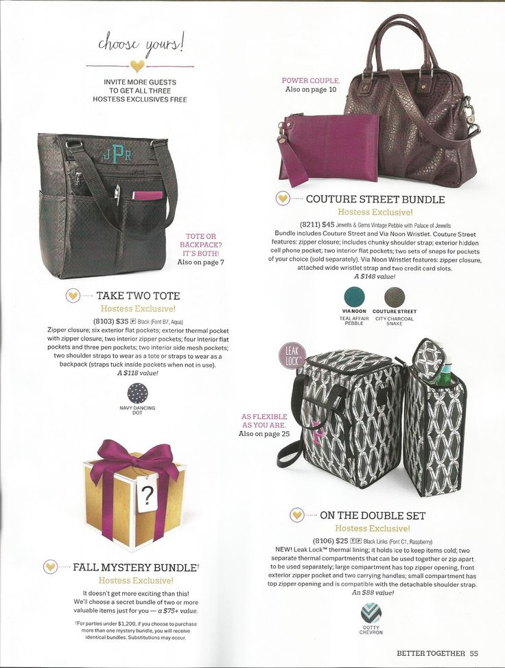 2015 Fall-Winter Collection Hostess Exclusives! Www.mythirtyone.com/tjaggers