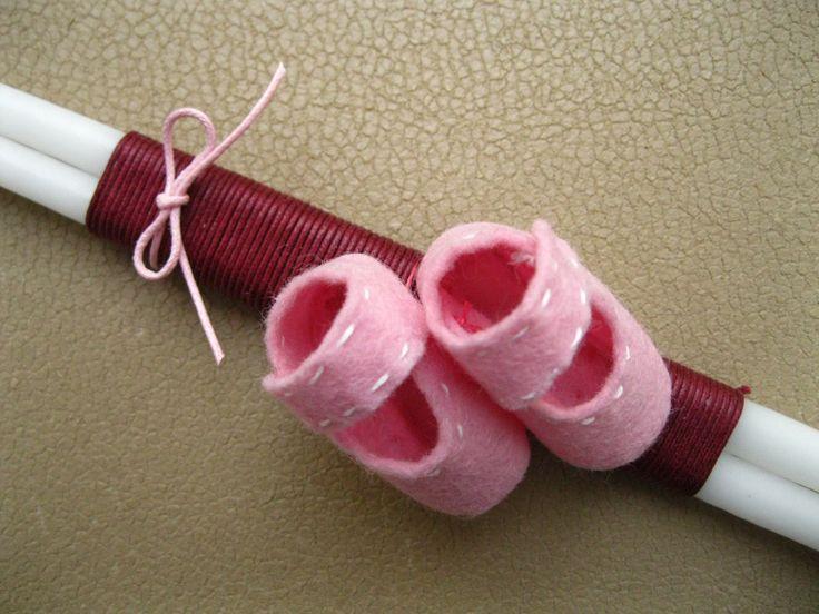 Baby Pink Baptism/Easter Lambada Handmade by Eikosi2 on Etsy