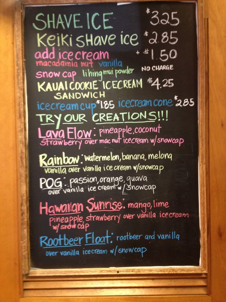 Natural Food Store Lihue Kauai