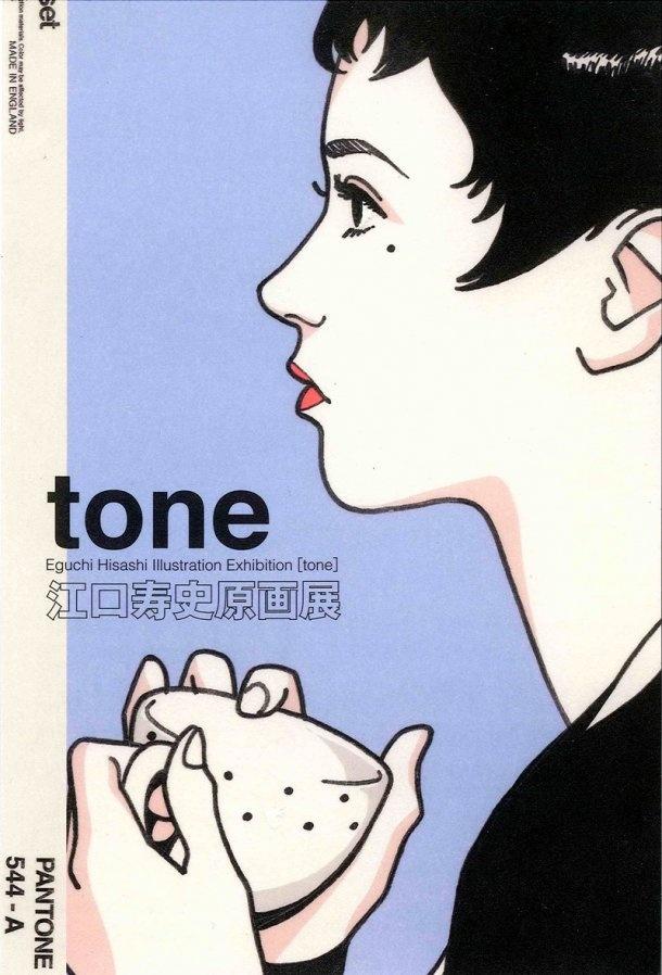 tone by Eguchi Hisashi