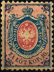 The first Polish postage stamp-1860
