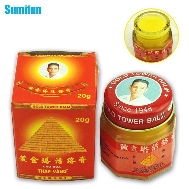 [Visit to Buy] 100% Original Vietnam Gold Tower Balm Ointment Pain Relieving Patch Body Massage Neck Massager Arthritis Tiger Balm C087 #Advertisement