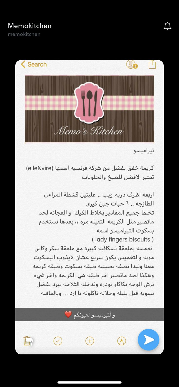 Pin By Hanan On طبخاتي Lady Finger Biscuit Lady Fingers Memo