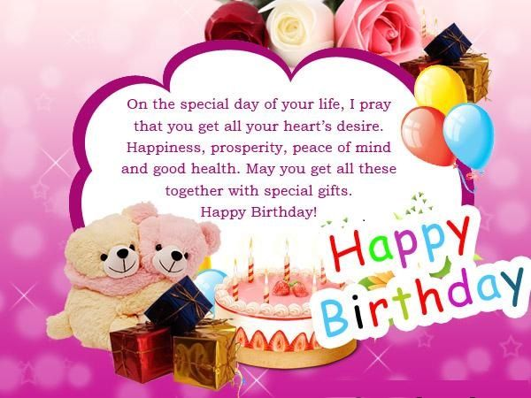 53 best birthday quotes images on pinterest happy birthday quotes birthday wishes for brother messages greetings and wishes messages wordings and gift ideas m4hsunfo