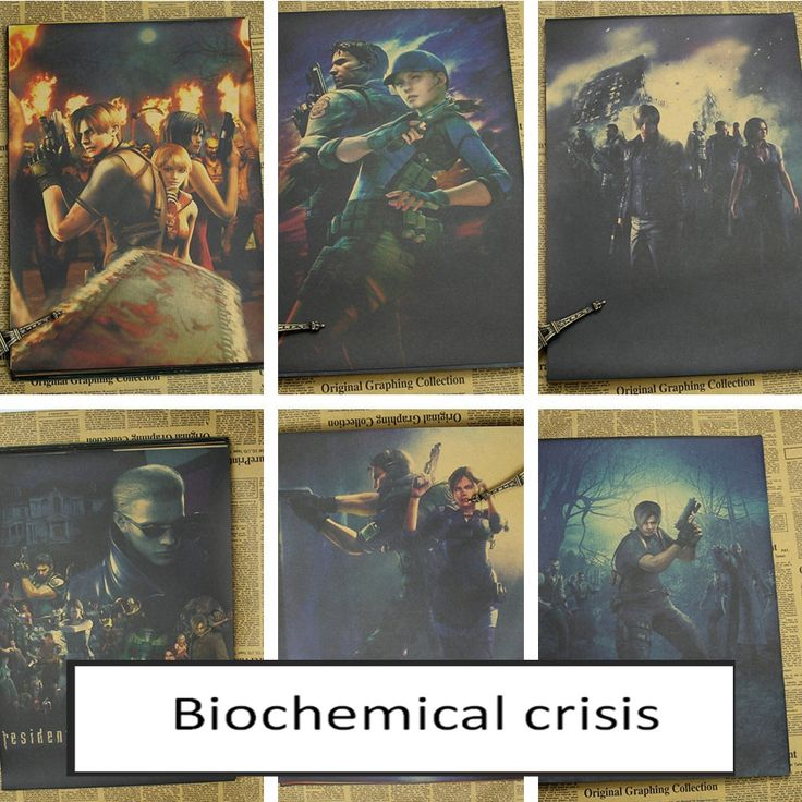 Biochemical crisis 4567 revelation 2 kraft paper poster king Ada game peripherals zombie wall stickers posters decoration