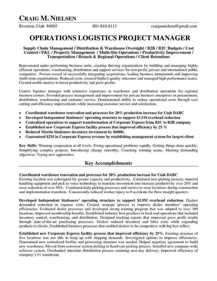 Logistics Operations Manager Resume Operations Logistics Project - construction management agreement