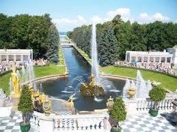 Fuente del Palacio de verano