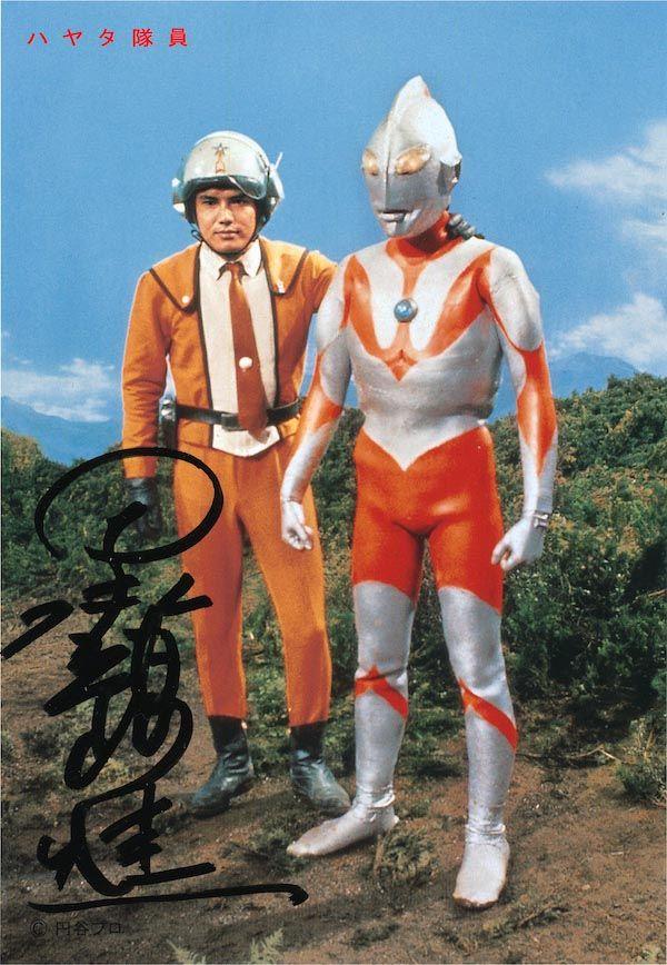 Ultraman! :)