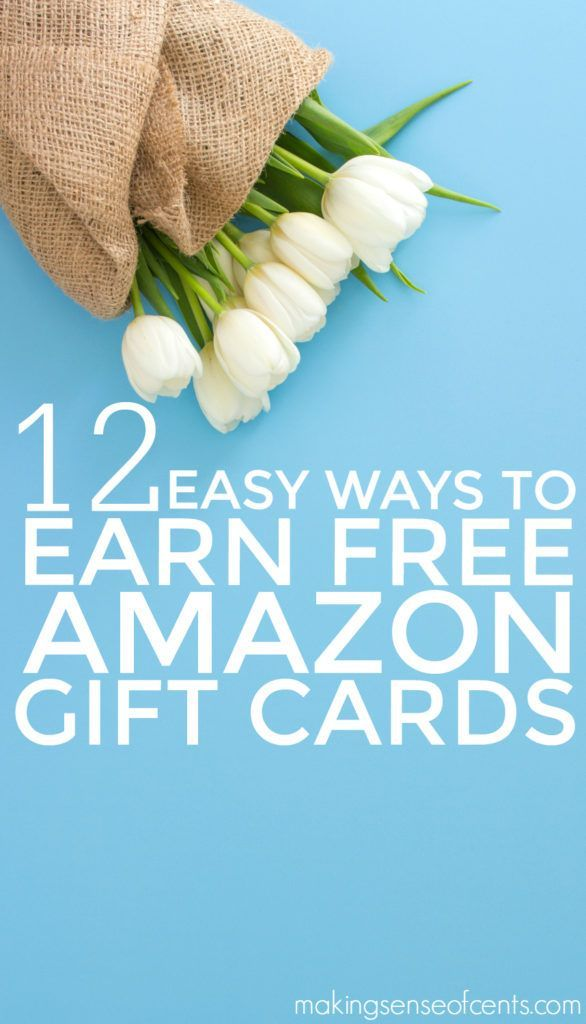Did you know that you can earn Amazon gift cards for free? Yes! Here are my tips and ways on how to earn FREE Amazon gift cards.