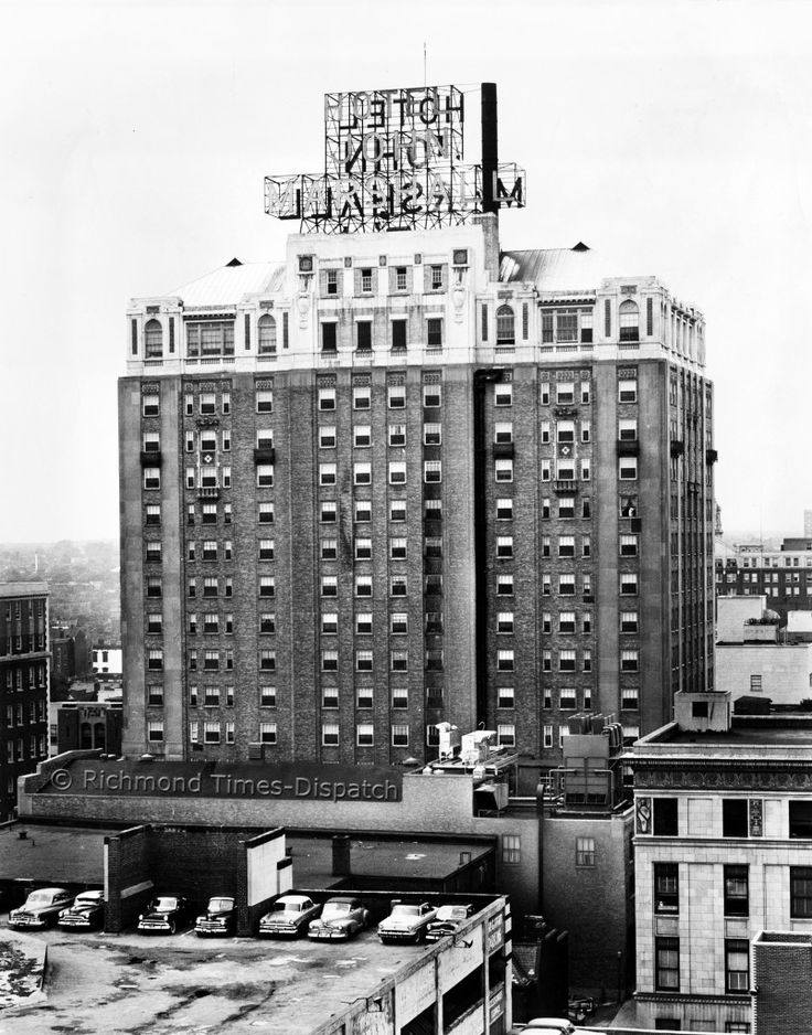 Hotel John Marshall July 1954 At Fifth And Franklin Streets