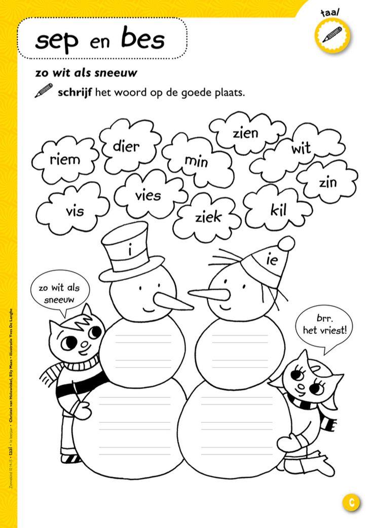 werkblad korte i lange ie keireeen worksheet spellingsregels leren lezen en 2de leerjaar. Black Bedroom Furniture Sets. Home Design Ideas