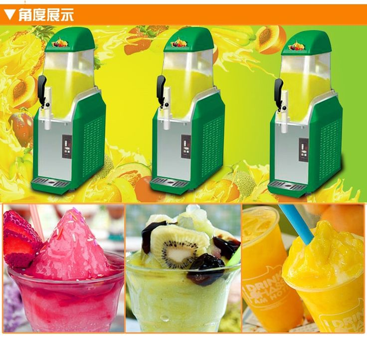 1017.00$  Buy now - http://aliyvm.shopchina.info/1/go.php?t=32612405746 - Newest design 2 bowls electric CE approved 304 stainless steel panel commercial ice slush machine for sale  #magazineonline