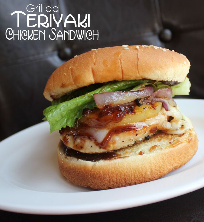 Teriyaki Chicken Sandwich. Juicy chicken, caramelized onions, grilled pineapple and melted cheese all covered in a knock your socks off teriyaki sauce.