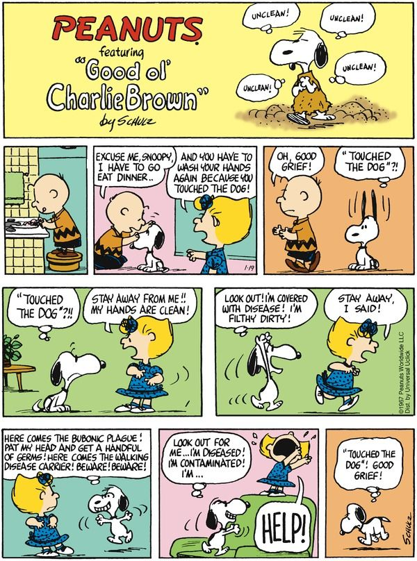 GoComics.com  I have to agree with Snoopy... touch the dog...good grief...I ain't afraid of no dog gems....