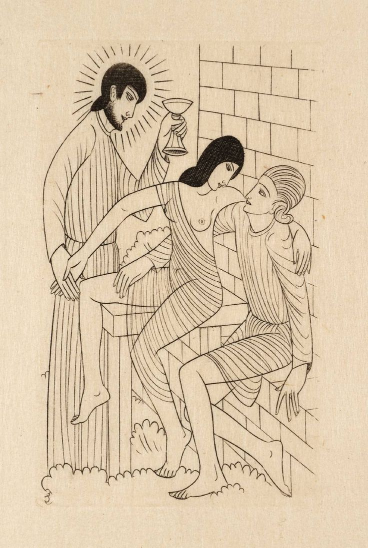 """Adam & Eve in Heaven"" by Eric Gill (1927). Tate Collection. Relief print on paper."