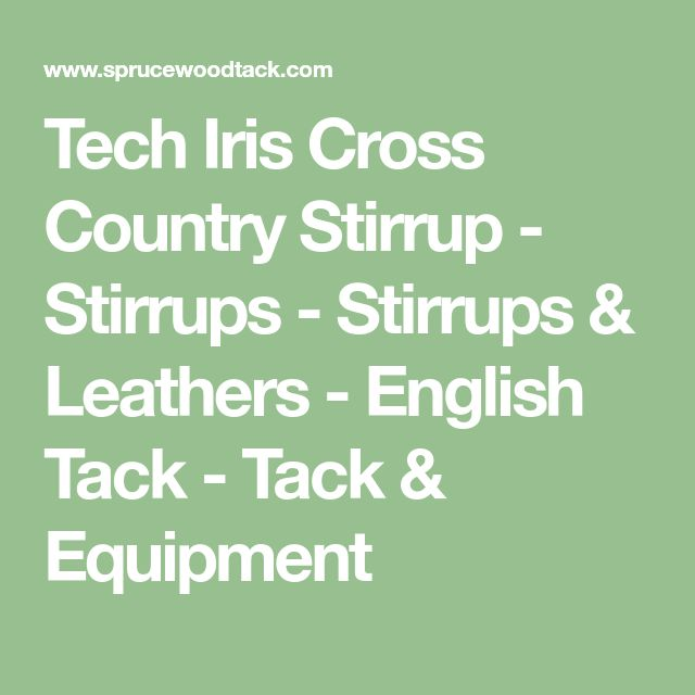 Tech Iris Cross Country Stirrup - Stirrups - Stirrups & Leathers - English Tack - Tack & Equipment