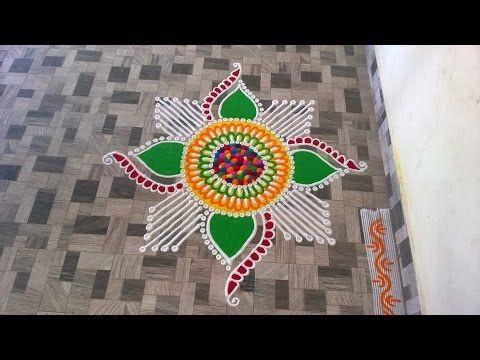 Diwali special small rangoli design | Innovative rangoli designs by Poonam Borkar - YouTube