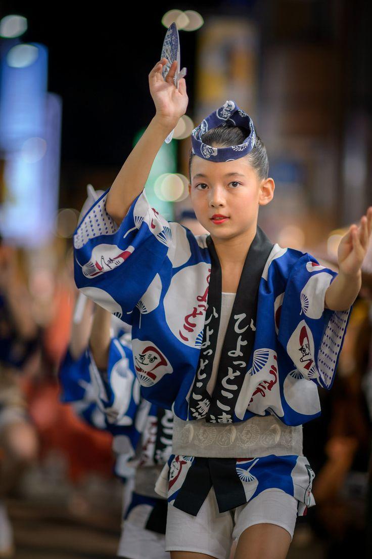 Yatto yatto sa!, Awaodori in Kōenji, Suginami Ward, Tokyo, Japan, 2014, photograph by Jason Arney.