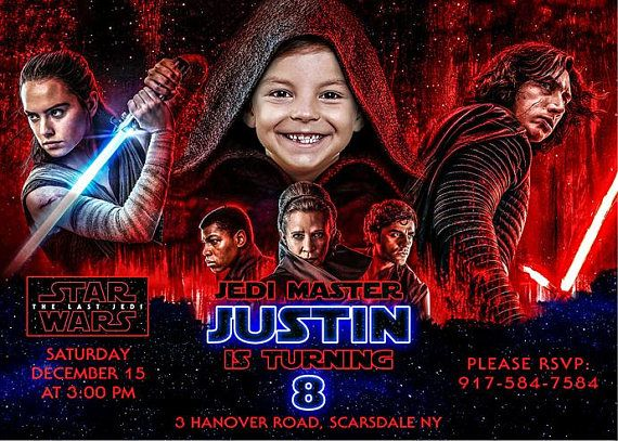 The last jedi invitation Star Wars Birthday Invitation Star