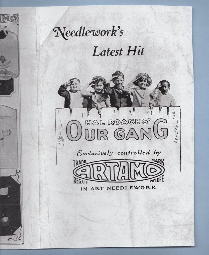 Hal Roachs OUR GANG Needlework Advertising Reprint Copy   #OurGang
