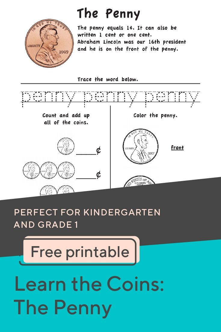 Introduce Your Child To The One Cent Piece With This Free Penny Printable Educatio Money Math Worksheets Kindergarten Worksheets Free Printables Money Math