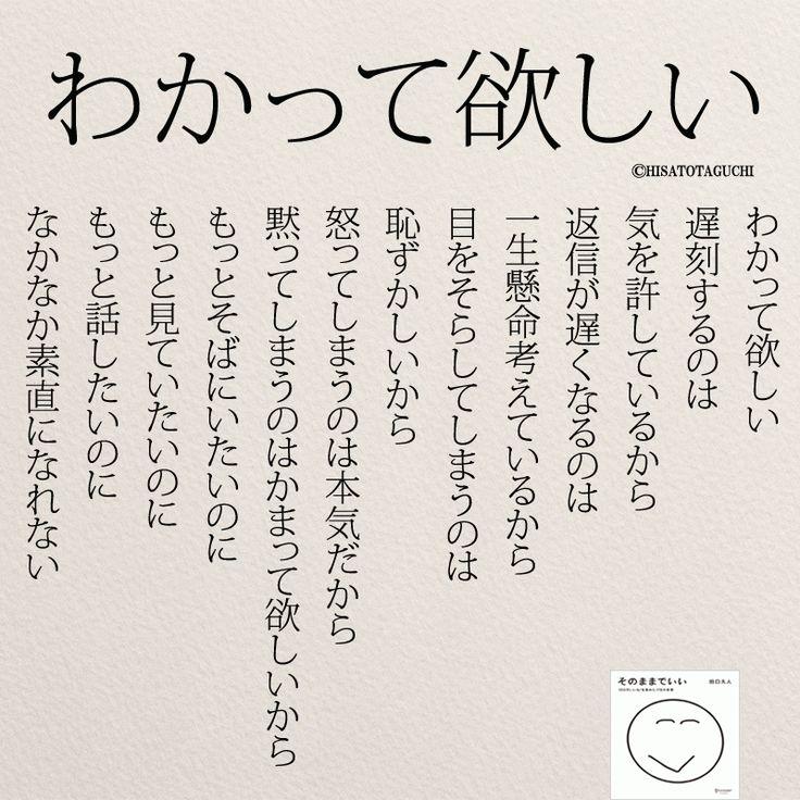 わかって欲しい|女性のホンネ川柳 オフィシャルブログ「キミのままでいい」Powered by Ameba