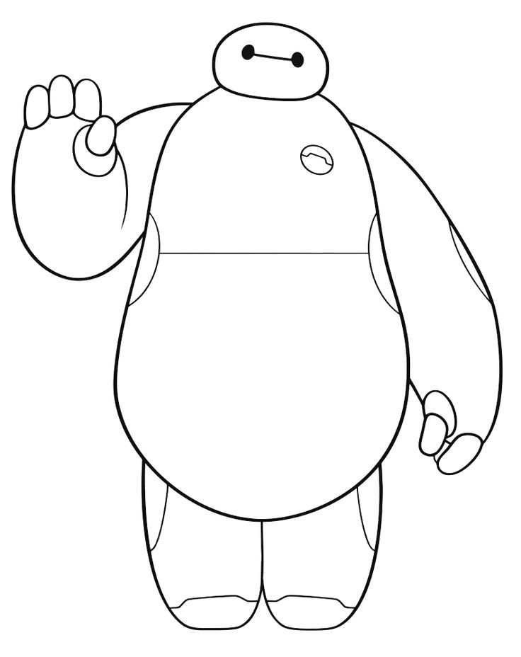 sunsmart coloring pages - photo#35