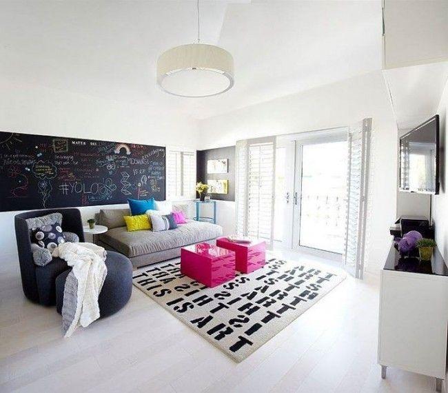 HappyModern.RU | 60 идей комнаты для девочки-подростка: цвет, зонирование, аксессуары | http://happymodern.ru