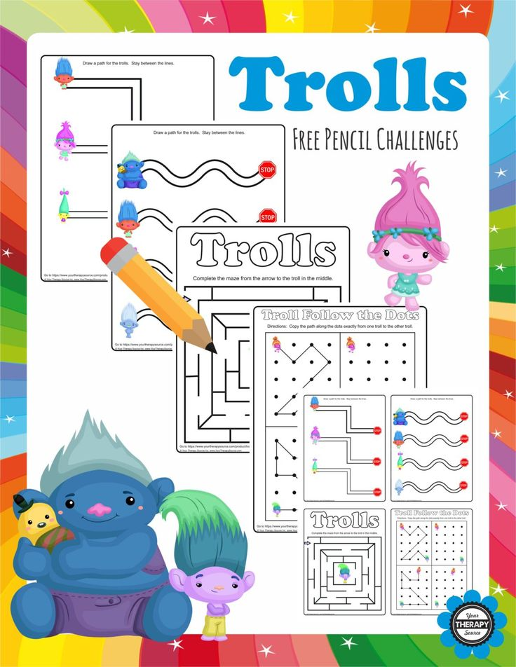 Trolls Pencil Challenges 4 Freebie pages to challenge visual motor skills!