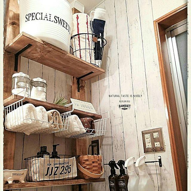 Mirumiruさんのbathroom タオル 100均 タオル収納 セリア バスマット