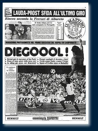 1984/85. La prima vittoria del Napoli in campionato con Maradona-gol (Il Mattino)