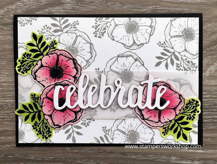 Stampin' Up! 2018 sale-a-bration Amazing You