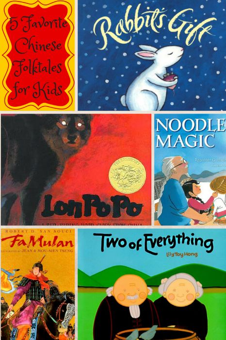 Children love folklore and tales of Chinese origin are the perfect place to start! Share these picture book folktales with kids ages 4-8.