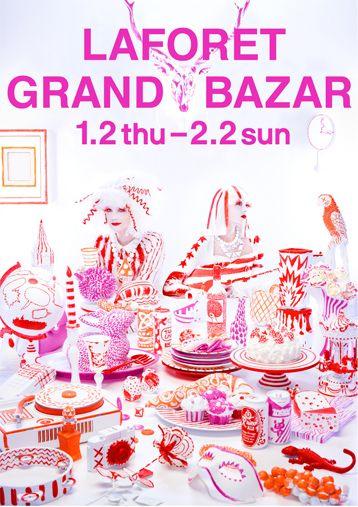 館内からのお知らせ : 2014WINTER LAFORET GRAND BAZAR - ラフォーレ原宿・新潟