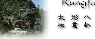 Study Xing Yi Quan at the Wudang Kung Fu School