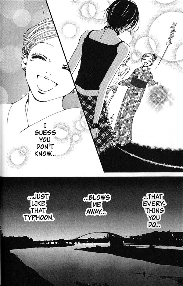 Nana quote typhoon.  Manga by Ai Yazawa