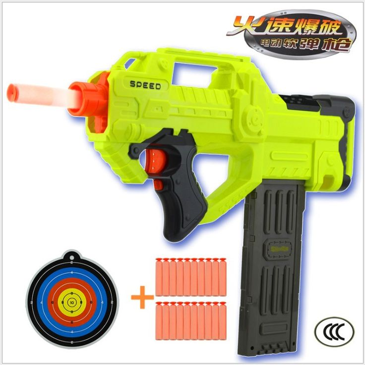Compare Prices on Nerf Nerf Guns- Online Shopping/Buy Low Price ...