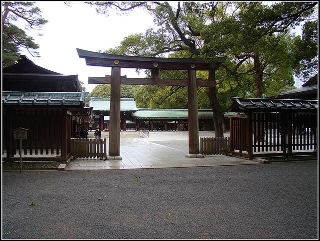 Parque Yoyogi, Tokyo (2) by Jose Carlos DS, via Flickr