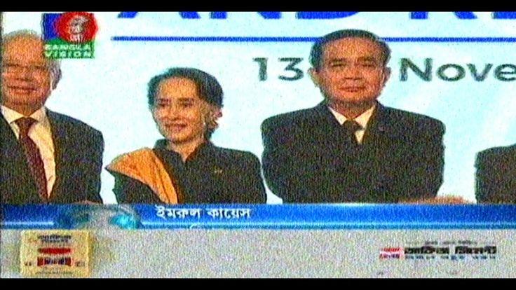 Today Bangla TV News Online BD News 15 November 2017 Bangladesh Latest News Prime Bangla News Live