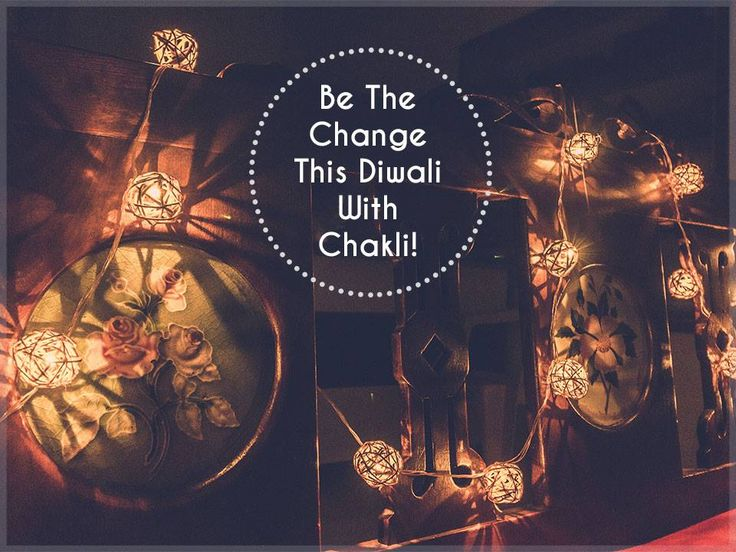 Be The Change This Diwali With #Chakli! Address: C 1411, Chinai baug society, behind associate petrol pump, Panchvati, C G Road. Contact : 9374204916  #Decor #HomeDecor #Handcrafted #Lights #RecycledMaterials #DiwaliLights #Gifting #Chakli #CityShorAhmedabad