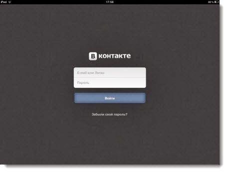 Скачать Приложение Вконтакте для Iphone 3G | Игры и Приложения для Iphone 3G
