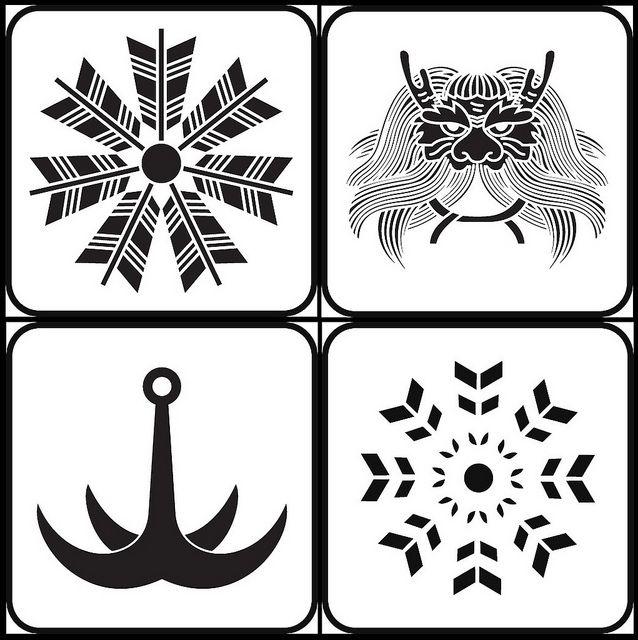 Japanese Family Crests  [martialism crest] arrow, samurai warrior helmet, anchor, arrow