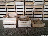 Ящики деревянные фруктовые овощные, цена 10 руб., купить в Орске — Tiu.ru (ID#45227835)