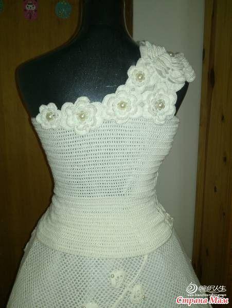 Свадебный наряд для девушки.